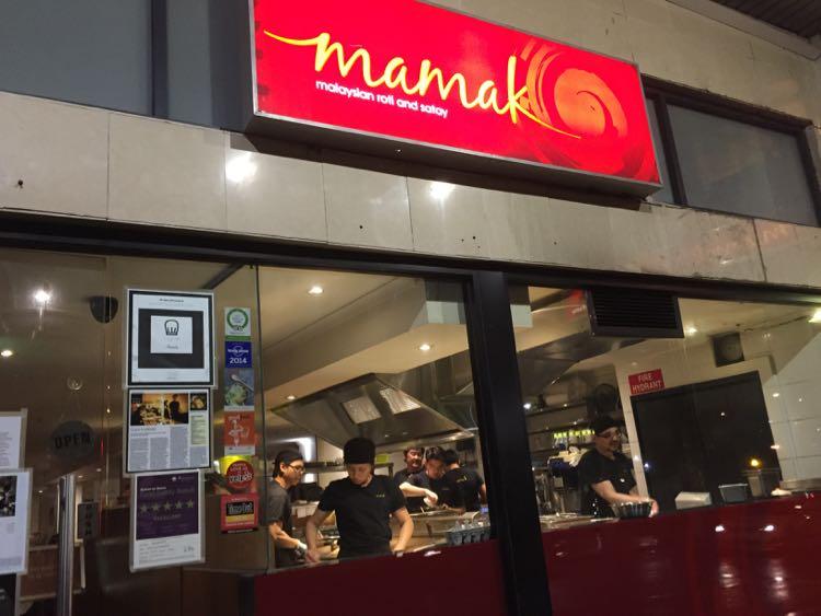 Mamak - Restoran Malaysia di Sydney
