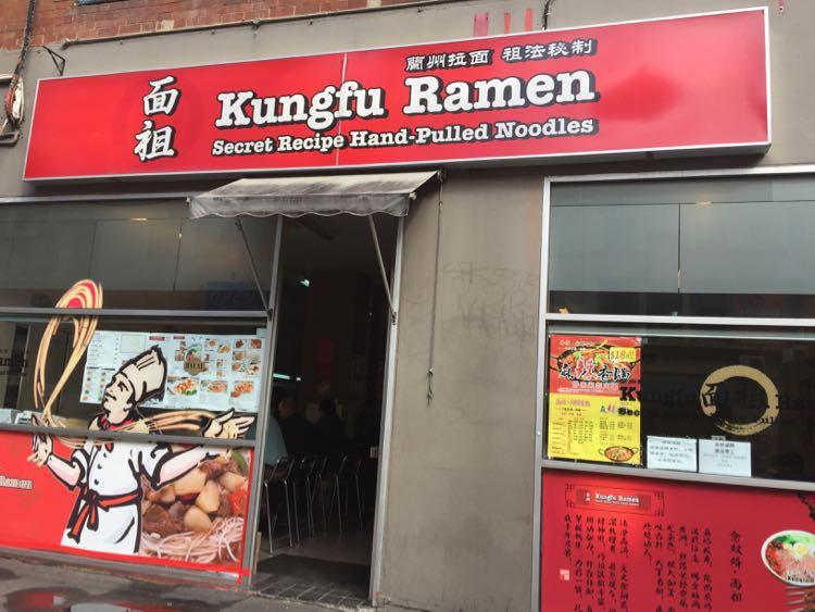 Kung Fu Ramen - makanan halal di Sydney