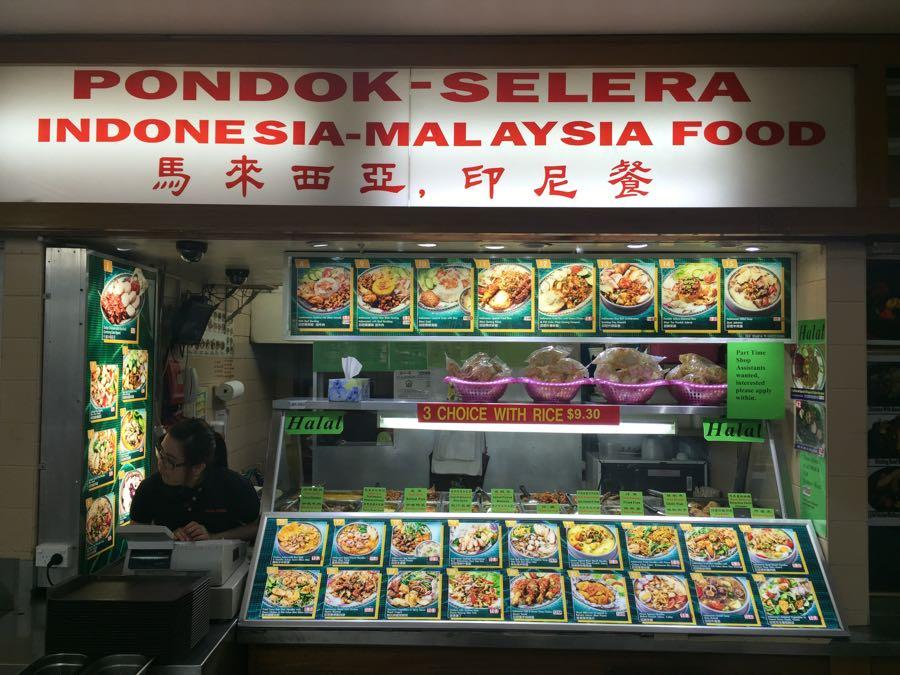 Pondok Selera - Makanan Halal & Murah di Sydney