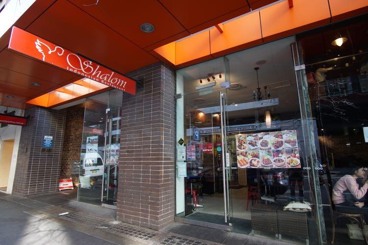Shalom - Restoran Indonesia di Sydney