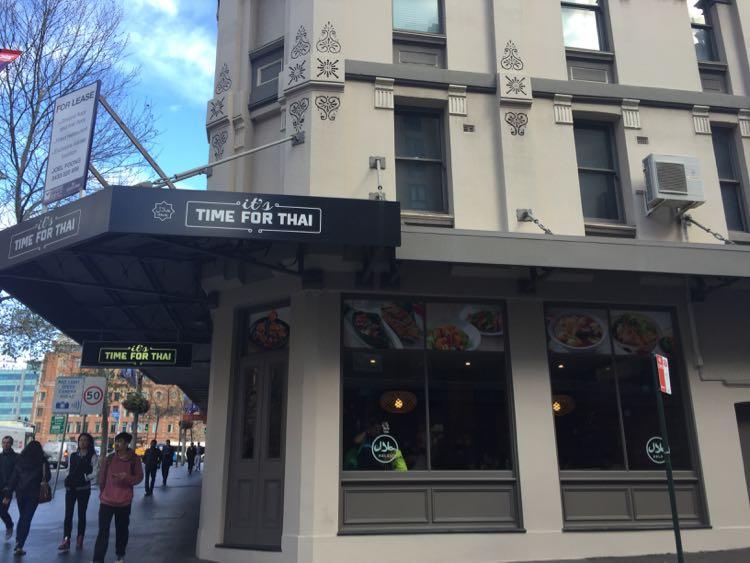 Time for Thai - makanan Thai Halal di Sydney