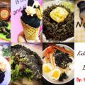 Kuliner Hitam di Bandung versi PergiDulu