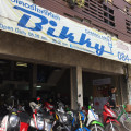 Bikky - sewa motor di Chiang Mai