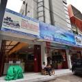 Toko Daud Oleh-Oleh Khas Cirebon depan