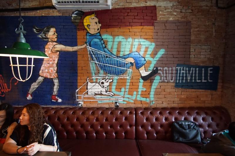 southville bandung art
