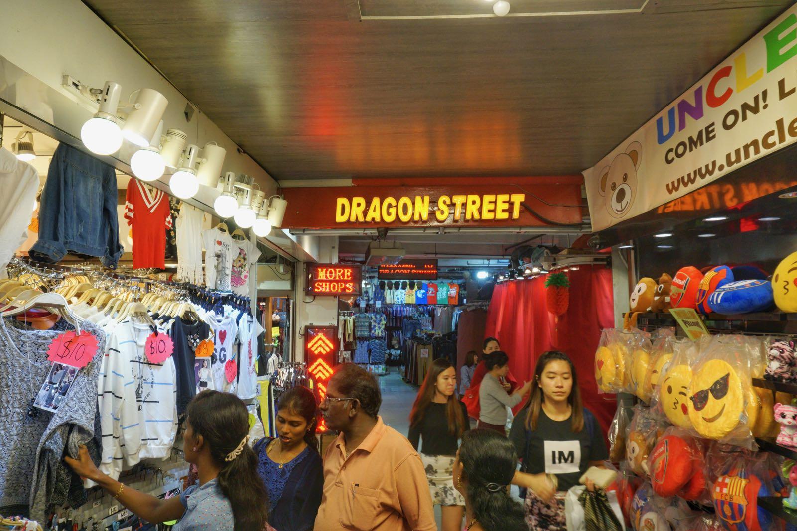 Baju Baju Murah Di Bugis Street