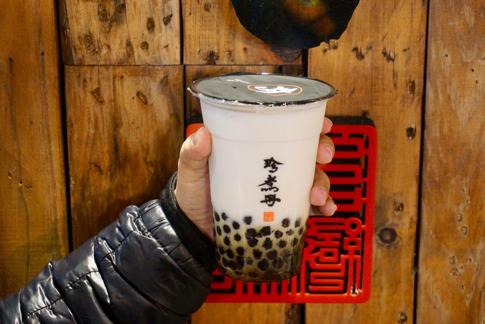 Pearl Tea Shihlin Market